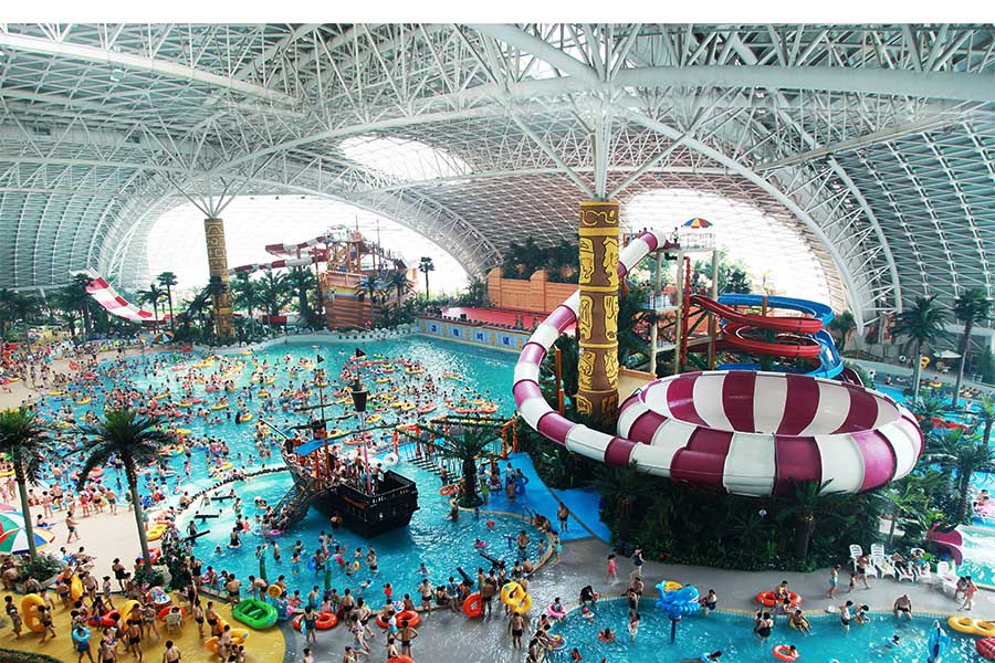 Mi Cube Water Park In Tianjin City Submarine Civilization